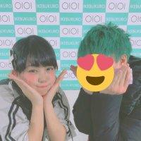 @Love_Misaki_Ryu
