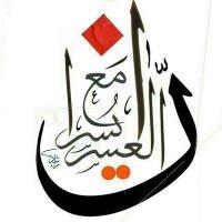 @Mohamma48488541