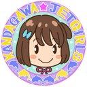 神田川JET GIRLS プロジェクト