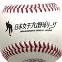 女子プロ野球リーグ【公式】