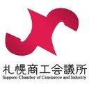 【札幌商工会議所 食産業・貿易課】緊急在庫処分SOS!掲載情報