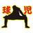 HANSHIN_TORA
