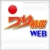 つり情報WEB Social Profile