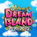 Johnny's DREAM IsLAND 2020→2025