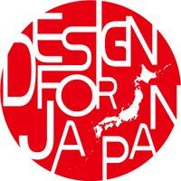 DESIGN FOR JAPAN | Social Profile