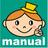 manual_Navi