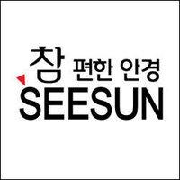 SEESUN | Social Profile