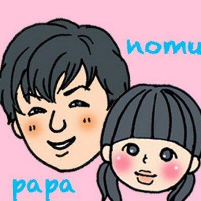 nomu_papa724 | Social Profile