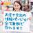 machi_okayama