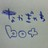 nakagyawa_bot