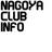 @NAGOYACLUBINFO