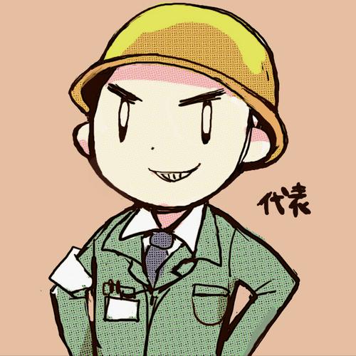 DJ課長 a.k.a 内火艇 Social Profile
