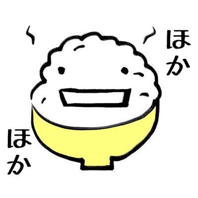 さまよえる白い米粒 | Social Profile