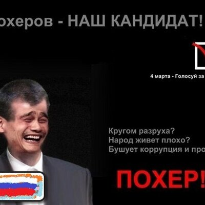 Алексей, Хренку? (@AlekseyXrenku)
