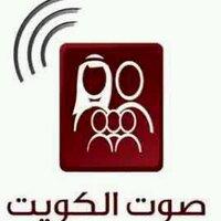 Sout Al Kuwait | Social Profile