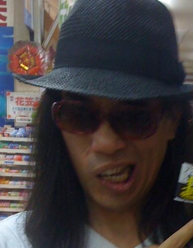 角谷和俊@絶好調復活 Social Profile