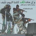 محمد (@012347502) Twitter