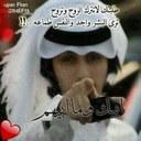محمد عبدالله (@00Fhood) Twitter