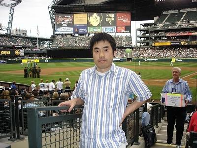 Yoshinori Matsunobu Social Profile