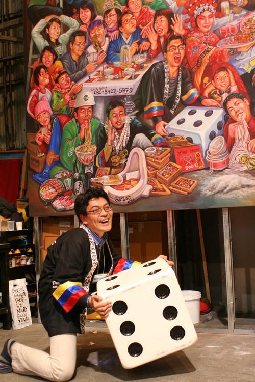 Takahiko Azuma Social Profile