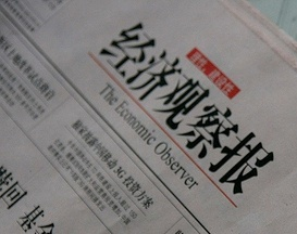 Economic Observer Social Profile