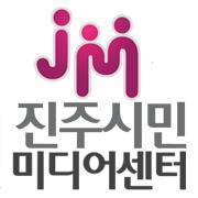 진주시민미디어센터 | Social Profile
