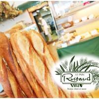 美味しいパン屋さん ル・パン・リュストー | Social Profile