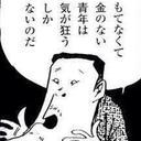 カーテン (@00lsd00) Twitter