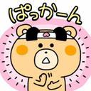 ひ ろ (@0163Lady) Twitter