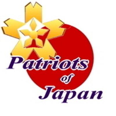 Patriots of Japan | Social Profile