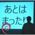 Youhei SASAKI Social Profile