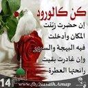 Aom Klsom (@0101837g) Twitter