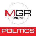 MGR Politics