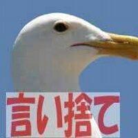 壱蔵 | Social Profile