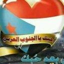ابو احمد (@015_5807) Twitter