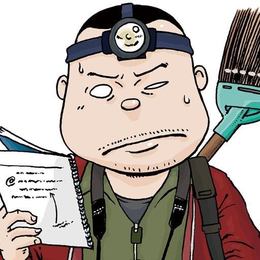 村田らむ『禁断の現場に行ってきた!』 Social Profile
