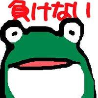 FROG_JAPAN | Social Profile