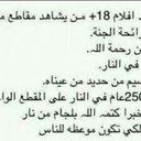 ثامر البريكي 1 (@0123456789z9561) Twitter