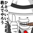 ヤックル (@0120_shingouki) Twitter
