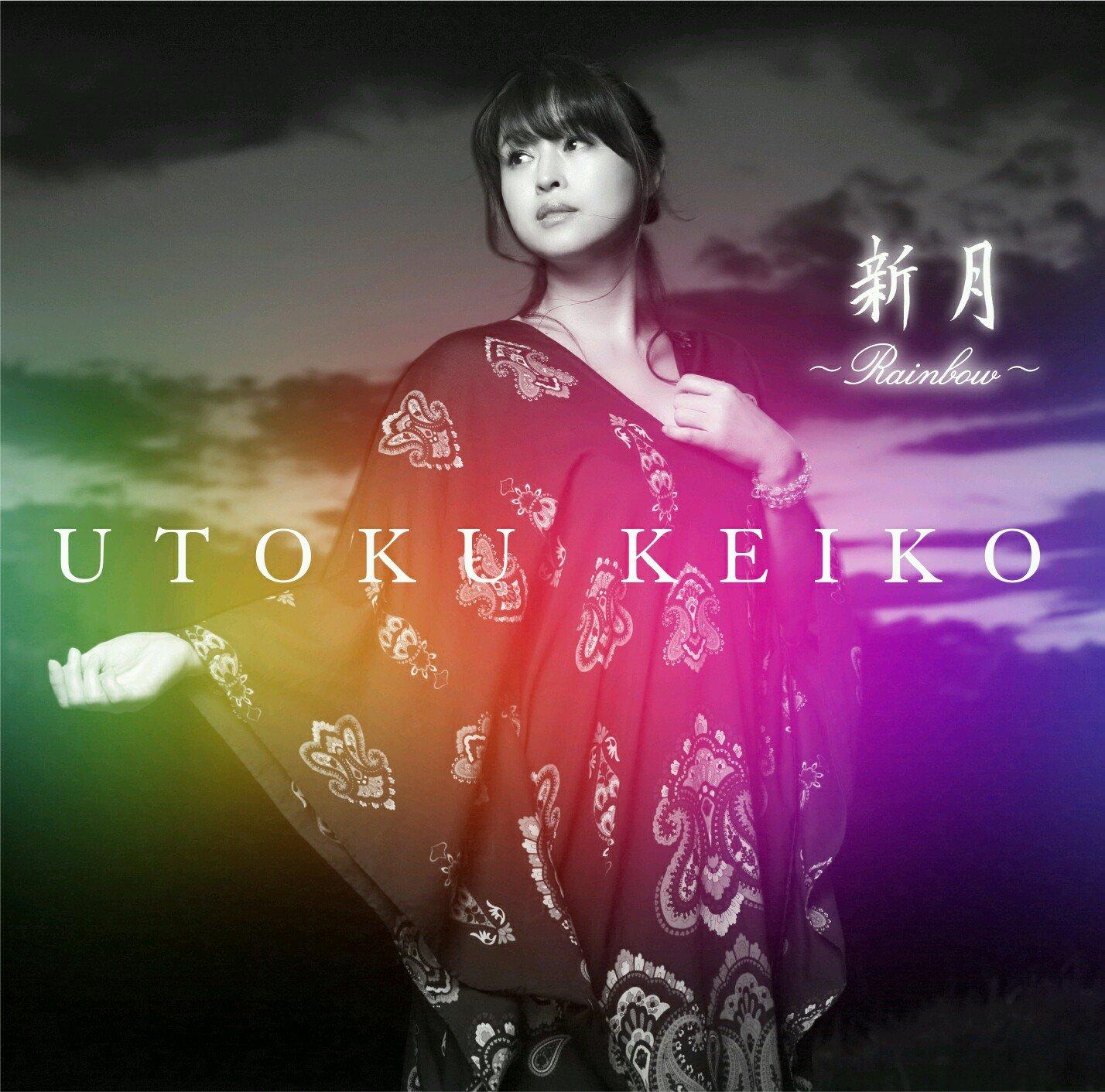 Utoku Keiko