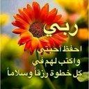 سمير ابراهيم القيسي (@0123456789azal4) Twitter