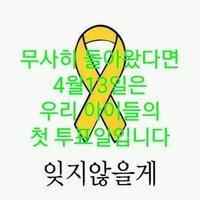 사람다움...조윤진입니다. | Social Profile