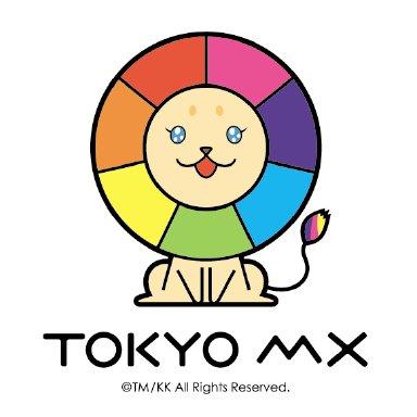 TOKYO MX (9ch) Social Profile