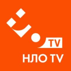 Телеканал НЛО TV