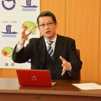 松野豊 | Social Profile