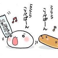 コッペパ〜ン | Social Profile
