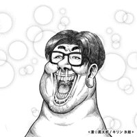 ホセ村岡 | Social Profile