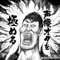 柾木 凪耶(まさき なじゃ) | Social Profile