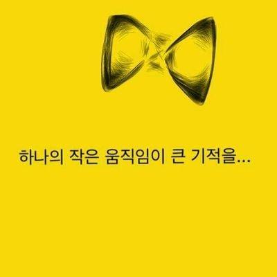 홍반장 Social Profile