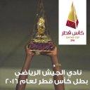 Photo of EljaishSC's Twitter profile avatar
